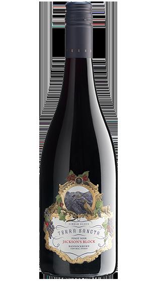 Central Otago Pinot Noir Rosé 2018